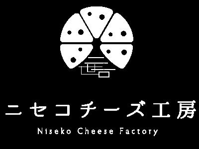 ニセコチーズ工房
